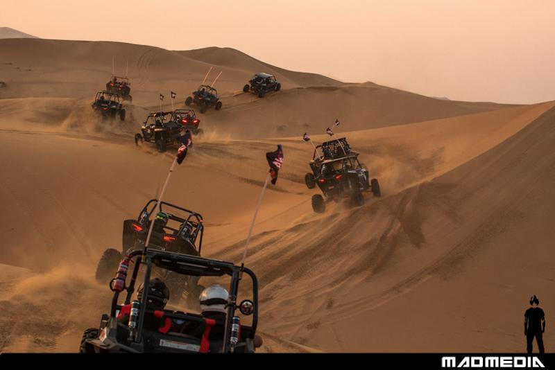Dubai Dunes - Al Badayer Dunes